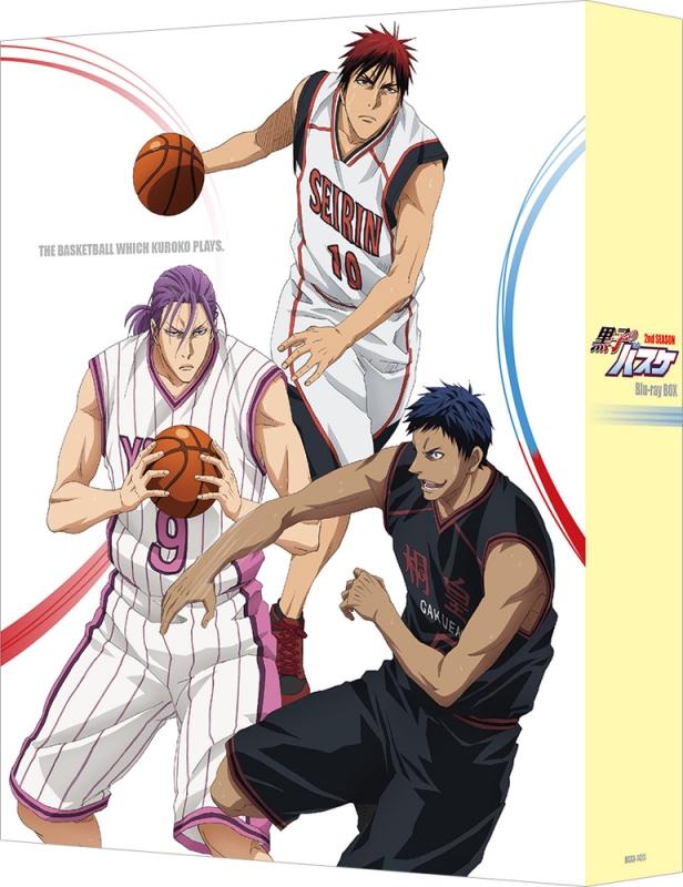 黒子のバスケ 2nd SEASON Blu-ray BOX
