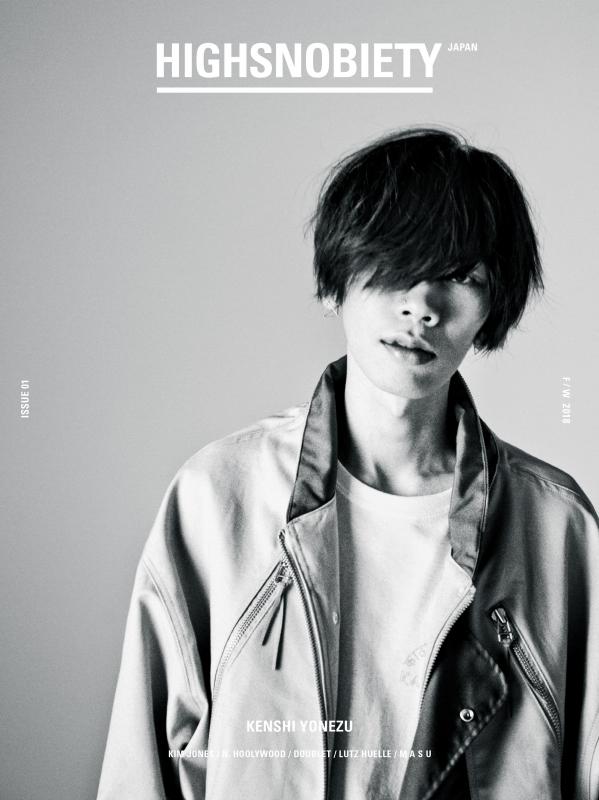 HIGHSNOBIETY JAPAN ISSUE 01