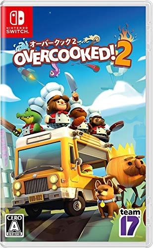 Overcooked 2 -オーバークック2