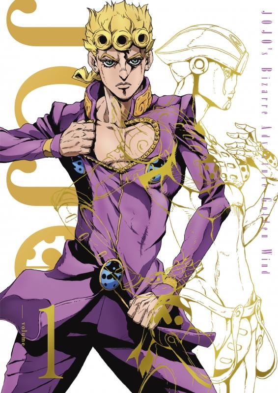 ジョジョの奇妙な冒険 黄金の風 Vol.1 <初回仕様版>