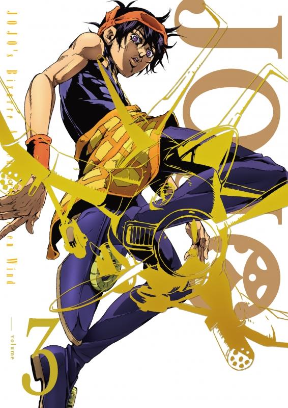ジョジョの奇妙な冒険 黄金の風 Vol.3  : ジョジョの奇妙 ...