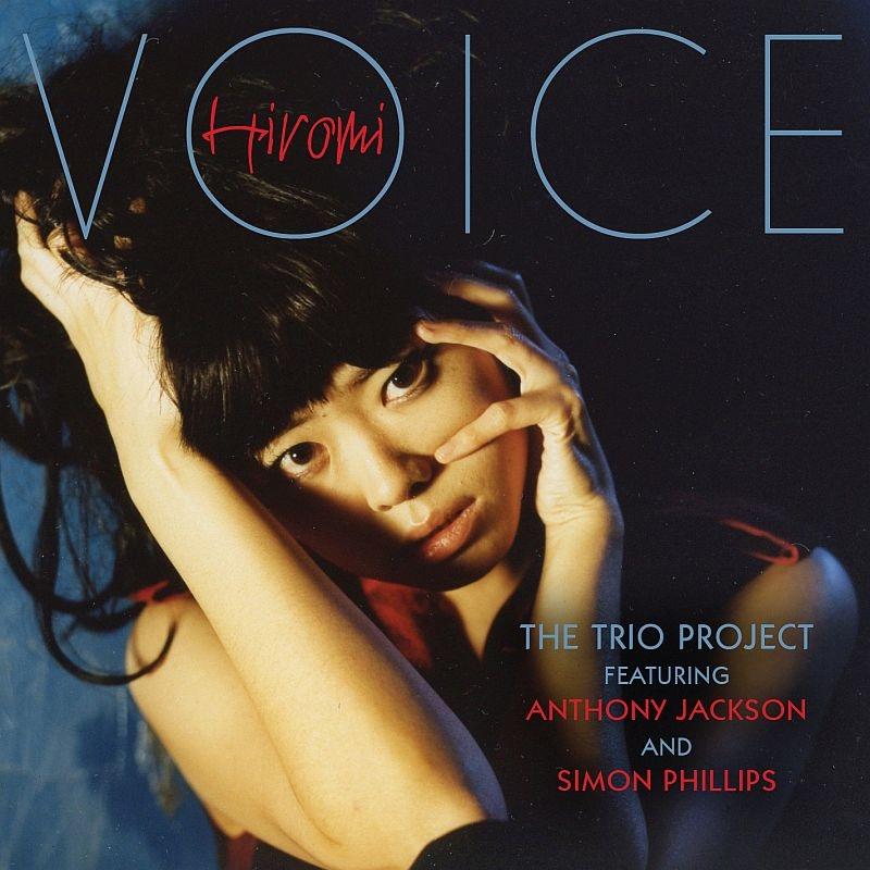 Voice (Mqa / Uhqcd)