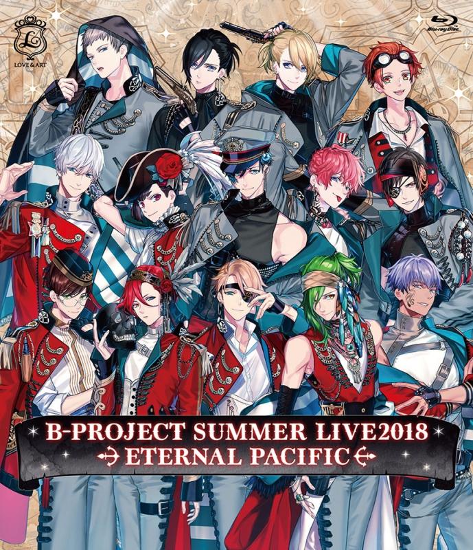 B-PROJECT SUMMER LIVE2018 〜ETERNAL PACIFIC〜初回生産限定盤 Blu-ray