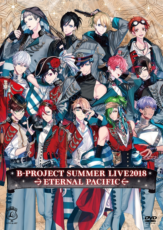 B-PROJECT SUMMER LIVE2018 〜ETERNAL PACIFIC〜通常盤 DVD