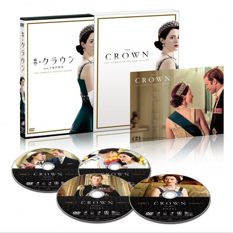 ザ・クラウン シーズン2 DVDコンプリート BOX【初回生産限定】