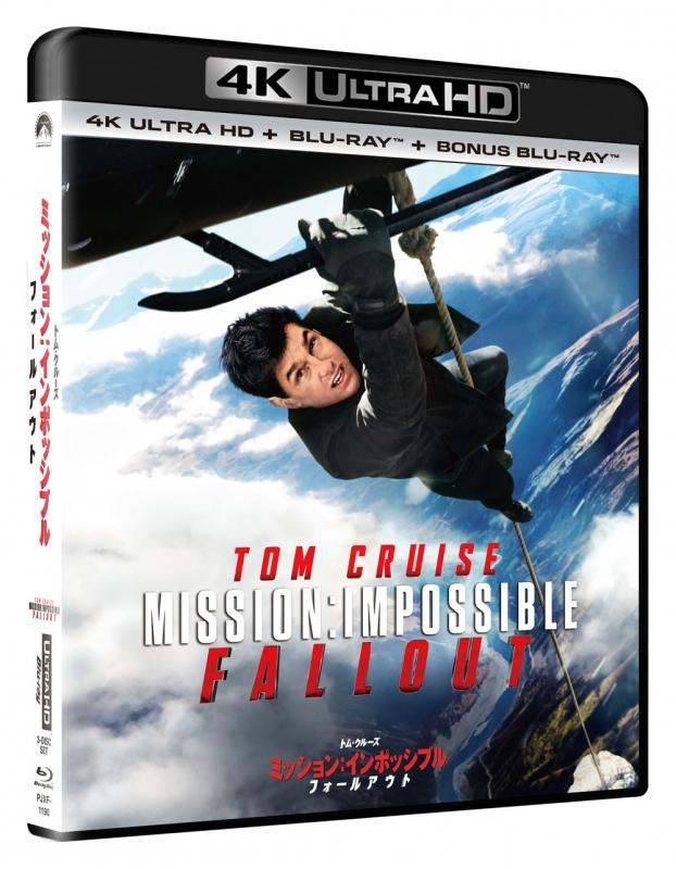 ミッション:インポッシブル/フォールアウト 【4K ULTRA HD +ブルーレイセット】<初回限定生産>(ボーナスブルーレイ付き)