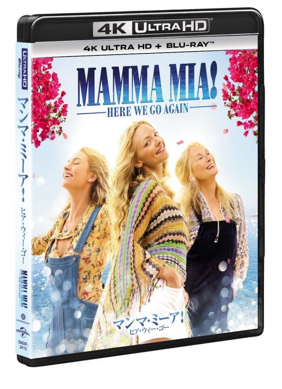 マンマ・ミーア! ヒア・ウィー・ゴー [4K ULTRA HD +Blu-rayセット]<英語歌詞字幕付き>