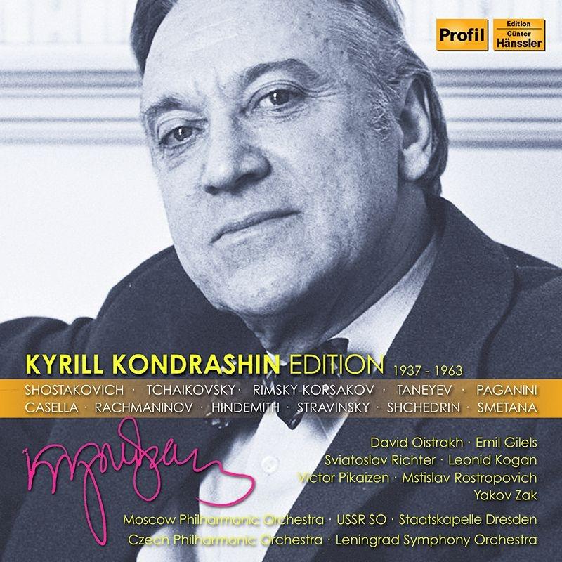 キリル・コンドラシン・エディション 1937-1963(13CD)