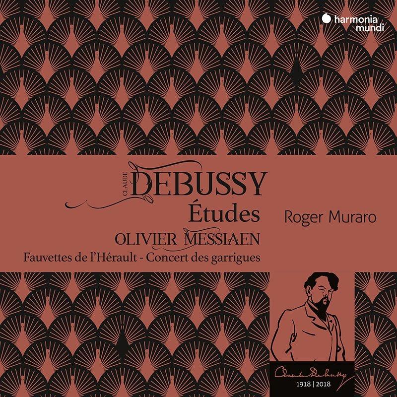 ドビュッシー:12の練習曲、メシアン:エローに棲まうムシクイたち ロジェ・ムラロ