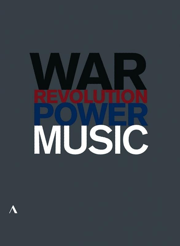 ドキュメンタリー『音楽、権力、戦争そして革命』(2DVD)(日本語字幕付)