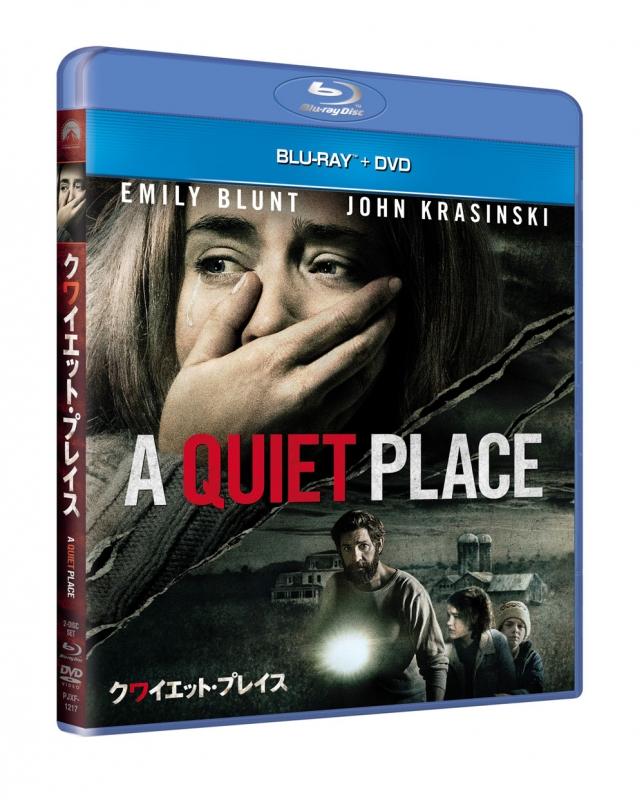 クワイエット・プレイス ブルーレイ+DVDセット