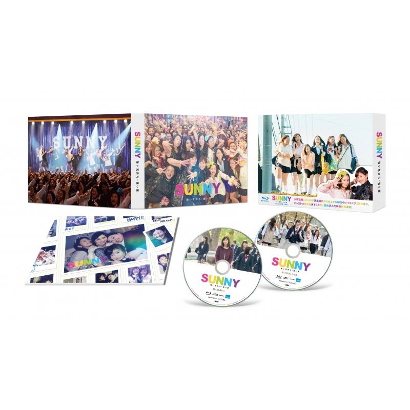 SUNNY 強い気持ち・強い愛 Blu-ray 豪華版