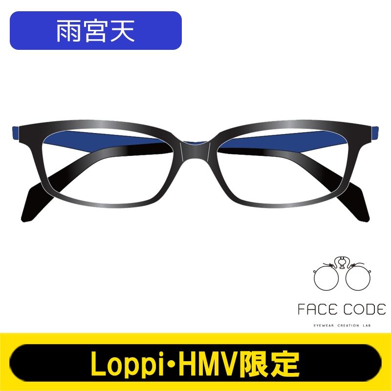 SORA AMAMIYA ×FACECODE メガネフレーム【Loppi・HMV限定】