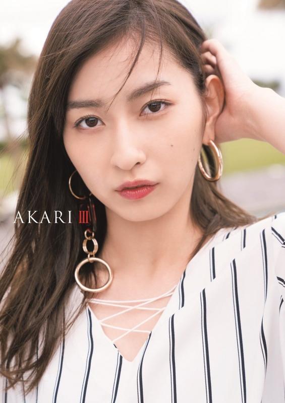 植村あかり 写真集 『AKARI III』