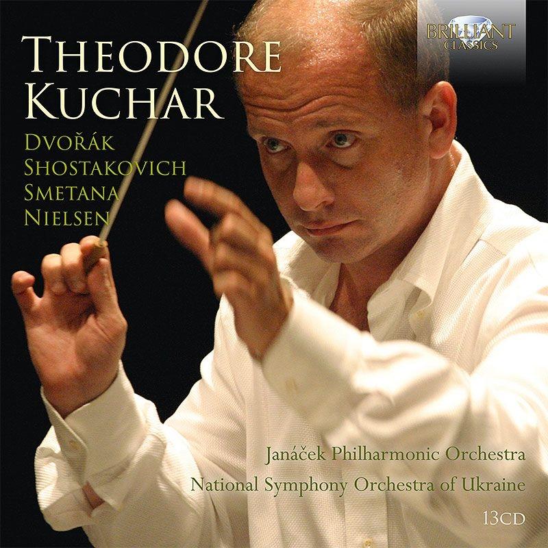 テオドレ・クチャル・ボックス(13CD)