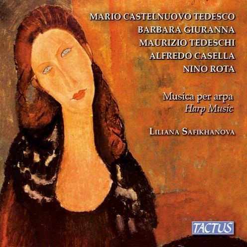 20世紀イタリアのハープ音楽 リリアナ・サフィハノヴァ