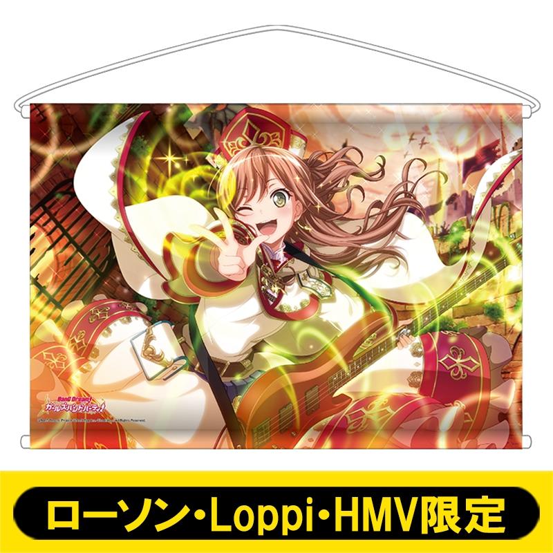 B2タペストリー(今井リサ)/ ガルパ☆ピコ【ローソン・Loppi・HMV限定】