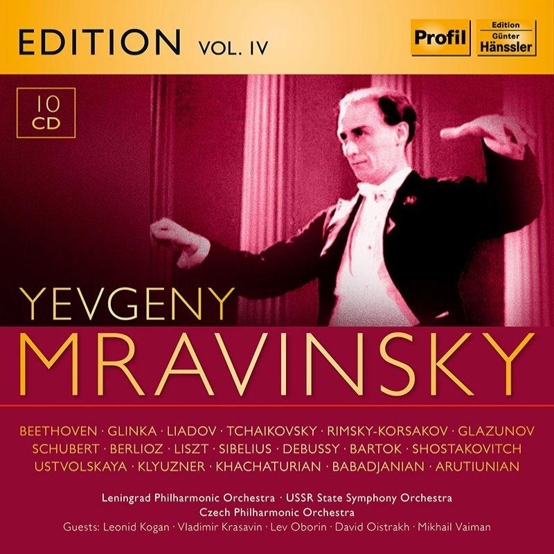 ムラヴィンスキー・エディション第4集~ベートーヴェン:交響曲集 ...