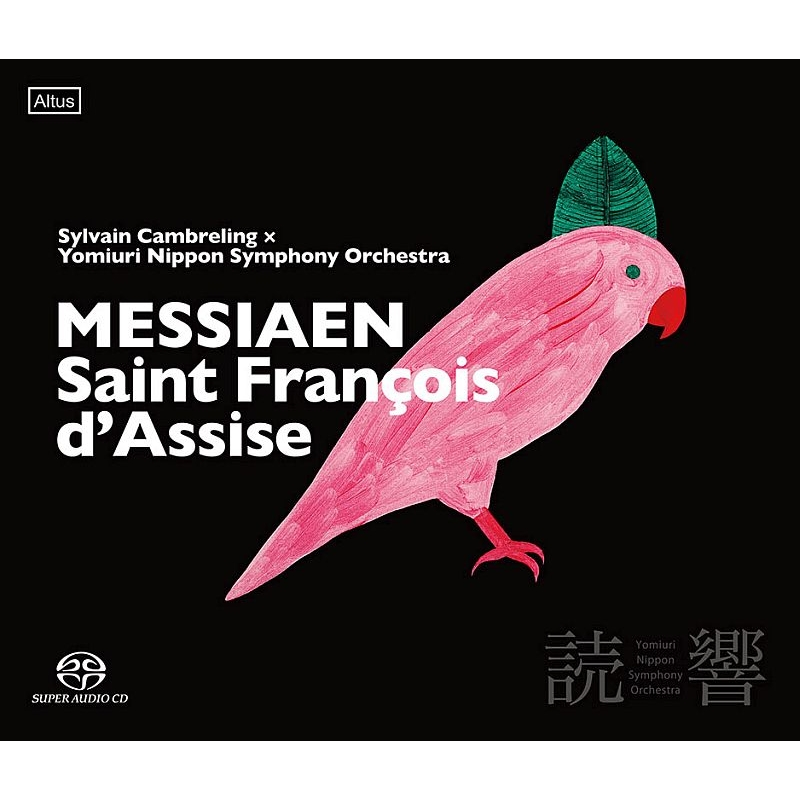 『アッシジの聖フランチェスコ』全曲 シルヴァン・カンブルラン&読売日本交響楽団、ヴァンサン・ル・テクシエ、他(2017 ステレオ)(2SACDシングルレイヤー)