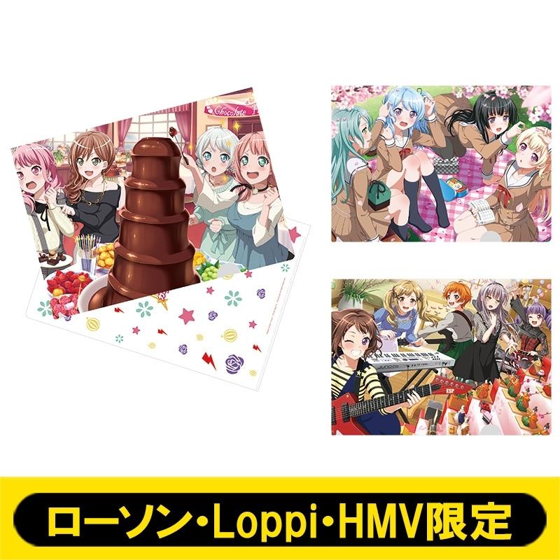 クリアファイルセット(A)/ ガルパ☆ピコ【ローソン・Loppi・HMV限定】