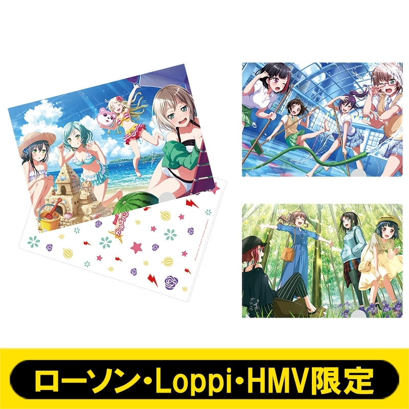 クリアファイルセット(B)/ ガルパ☆ピコ【ローソン・Loppi・HMV限定】