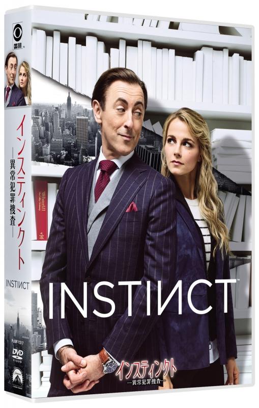 インスティンクト -異常犯罪捜査-DVD-BOX