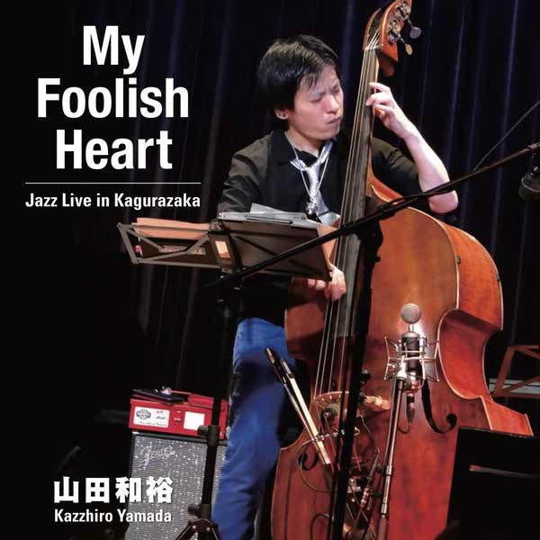 My Foolish Heat Jazz Live At Thglee