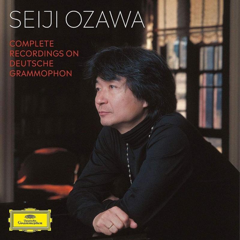 小澤征爾/ドイツ・グラモフォン録音全集(50CD)