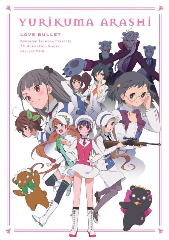 ユリ熊嵐 Blu-ray BOX