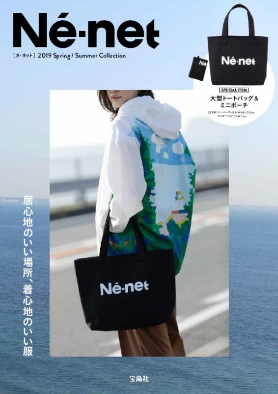 Ne-net 2019 Spring/Summer Collection