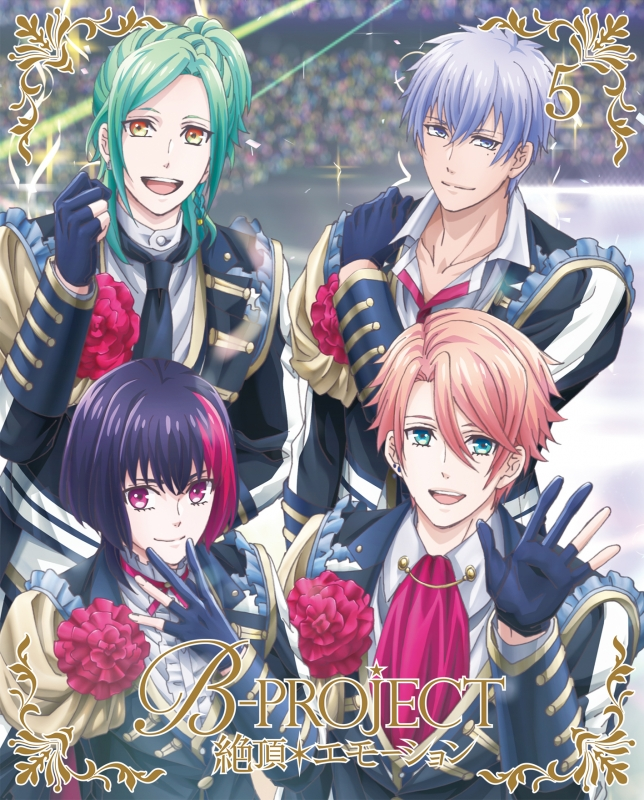 B-PROJECT〜絶頂*エモーション〜5 【完全生産限定版】