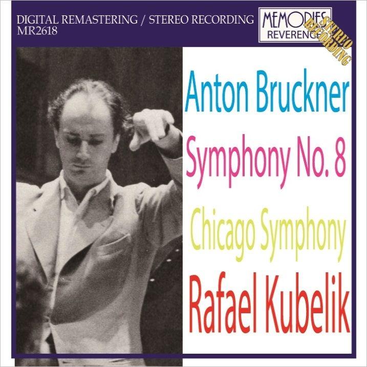 交響曲第8番 ラファエル・クーベリック&シカゴ交響楽団(1966年ステレオ・ライヴ)
