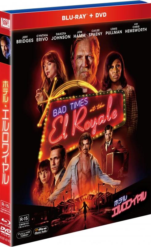 ホテル・エルロワイヤル 2枚組ブルーレイ&DVD