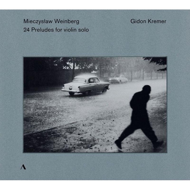 24の前奏曲〜ヴァイオリン版 ギドン・クレーメル