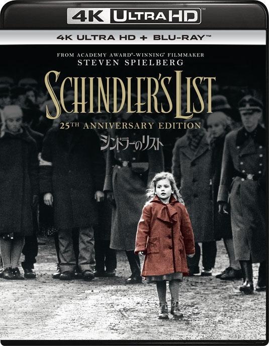 シンドラーのリスト 製作25周年 アニバーサリー・エディション [4K ULTRA HD+Blu-ray+ボーナスBlu-rayセット] [3枚組]