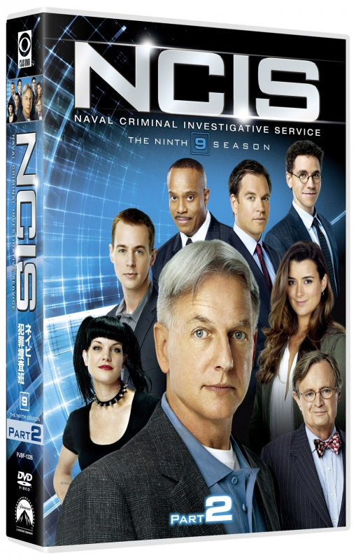 NCIS ネイビー犯罪捜査班 シーズン9 DVD-BOX Part2【6枚組】