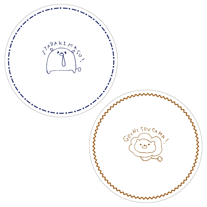 鎌倉の思い出豆皿セット / AT living [2回目]