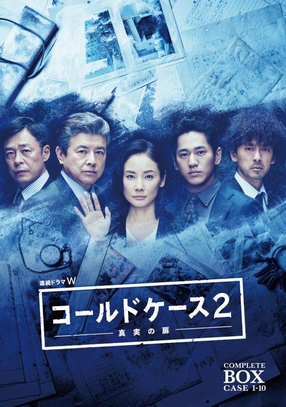 連続ドラマW コールドケース2 〜真実の扉〜DVD コンプリート・ボックス(5枚組)