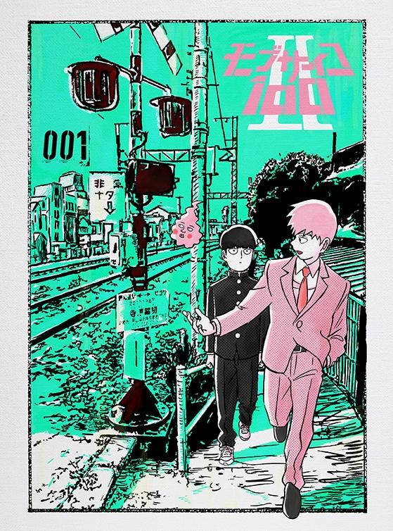 モブサイコ100 II vol.001