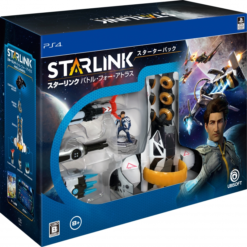 【PS4】スターリンク バトル・フォー・アトラス スターターパック