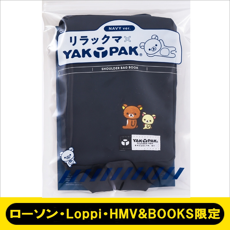 リラックマ×YAK PAK SHOULDER BAG BOOK NAVY ver.