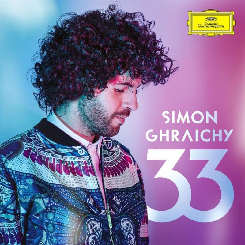 『33』 シモン・グライヒー