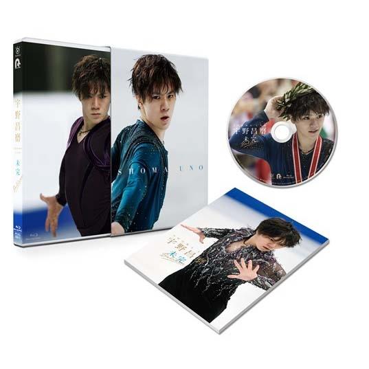 宇野昌磨Blu-ray「未完〜Believe」