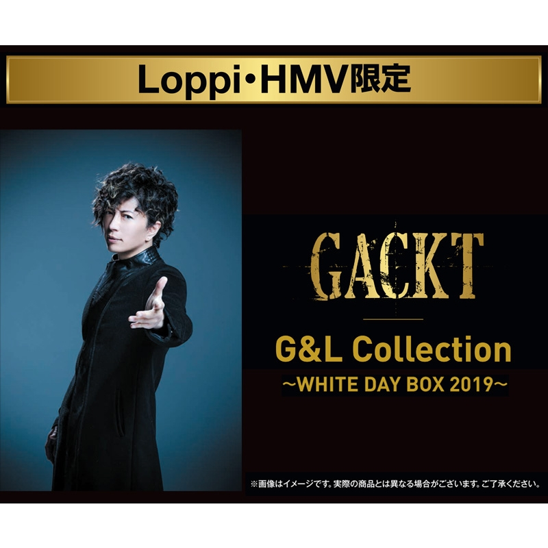 GACKT G&L Collection 〜WHITE DAY BOX 2019〜【Loppi・HMV限定】