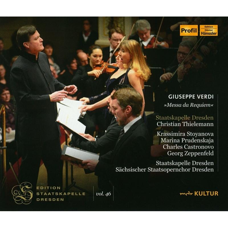 レクィエム クリスティアーン・ティーレマン&シュターツカペレ・ドレスデン、ドレスデン国立歌劇場合唱団(2CD)