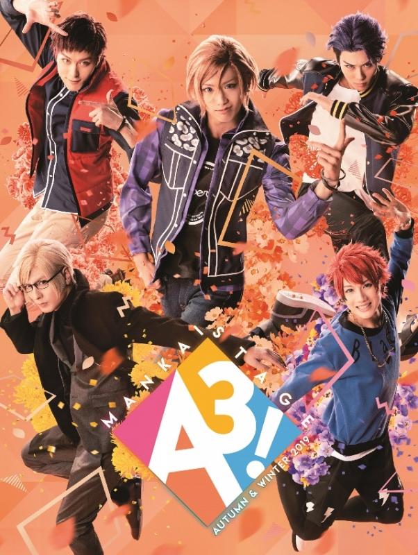MANKAI STAGE『A3!』〜AUTUMN&WINTER 2019〜【Blu-ray】