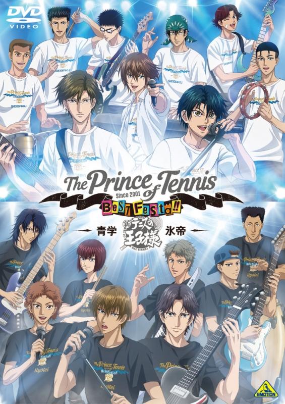 テニプリ BEST FESTA!! 青学 vs 氷帝