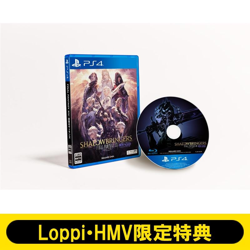 【PS4】ファイナルファンタジーXIV: 漆黒のヴィランズ≪Loppi・HMV限定特典:A4クリアファイル付き≫
