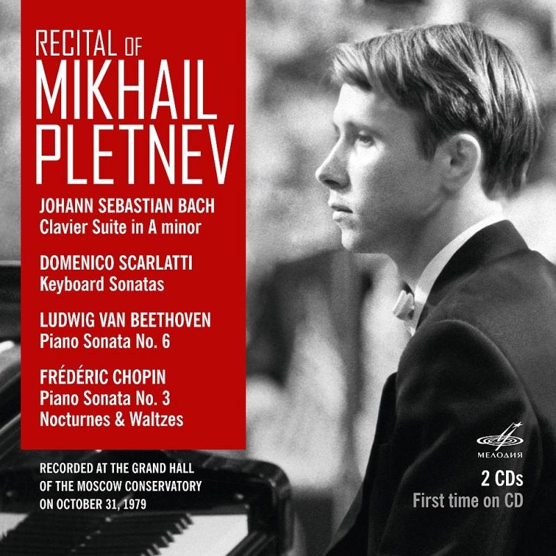 『モスクワ音楽院ライヴ 1979〜バッハ、D.スカルラッティ、ベートーヴェン、ショパン』 ミハイル・プレトニョフ(2CD)
