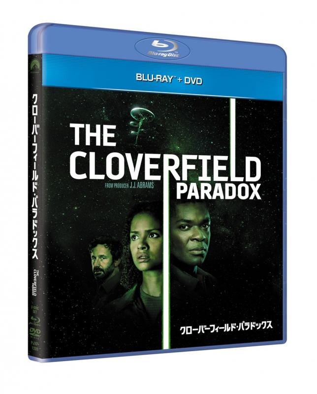 クローバーフィールド・パラドックス ブルーレイ+DVDセット